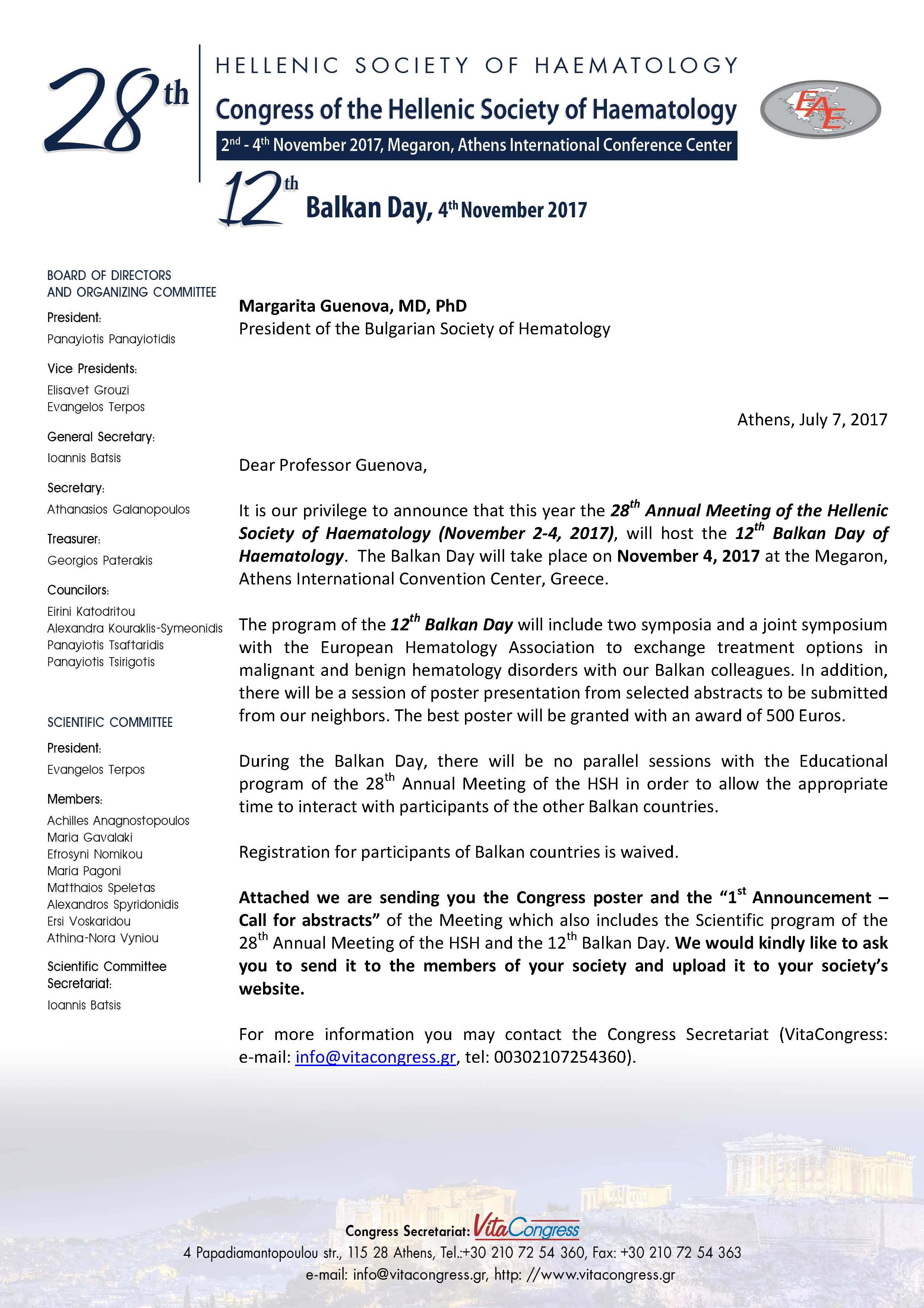 To the President of the Bulgarian Society of Hematology Page 1